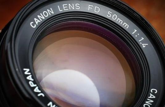 Canon fd 50mm. f1.4