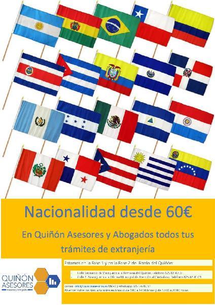 Extranjería y nacionalidad desde 60€