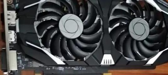 Msi nvidia geforce gtx 1060 6gb
