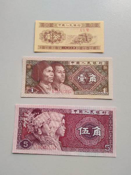 China 3 billetes 1 fen 1953 y 1 y 5 jiao de 1980