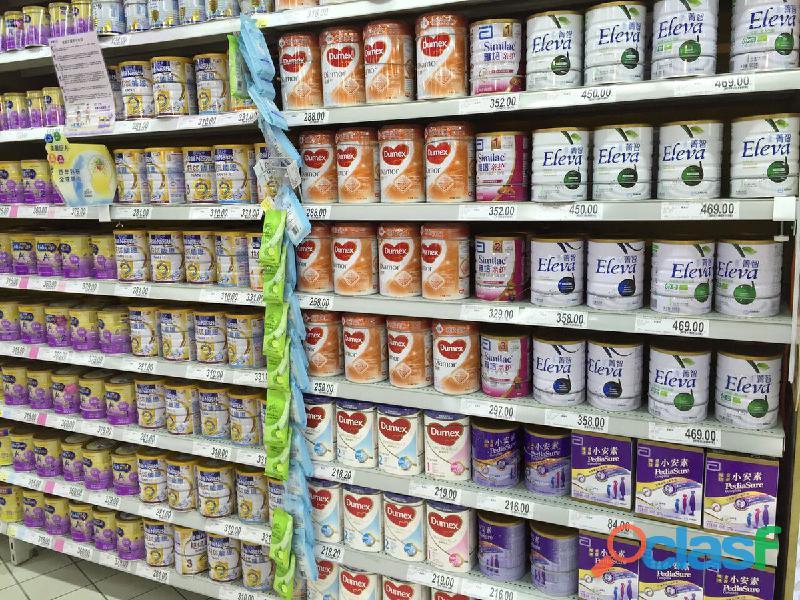 latte in polvere per neonati all'ingrosso 1