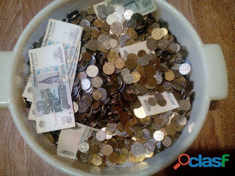 Monedas de la URSS 1955 1991 monedas de Rusia 1991 1999 Monedas de Ucrania 1992 1994