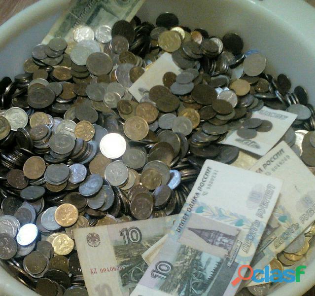 Monedas de la URSS 1955 1991 monedas de Rusia 1991 1999 Monedas de Ucrania 1992 1994 1