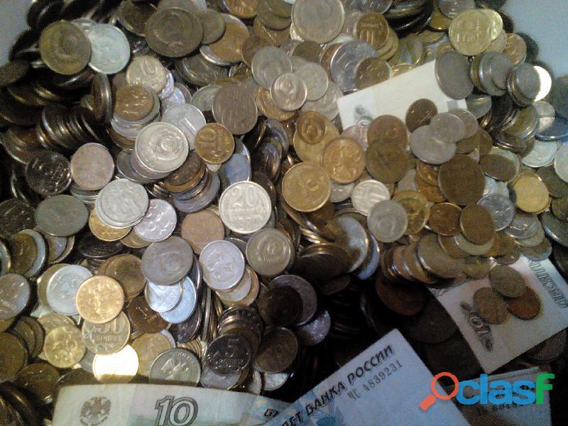 Monedas de la URSS 1955 1991 monedas de Rusia 1991 1999 Monedas de Ucrania 1992 1994 2