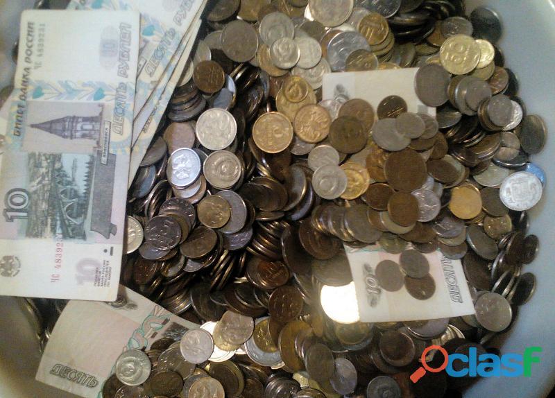Monedas de la URSS 1955 1991 monedas de Rusia 1991 1999 Monedas de Ucrania 1992 1994 3