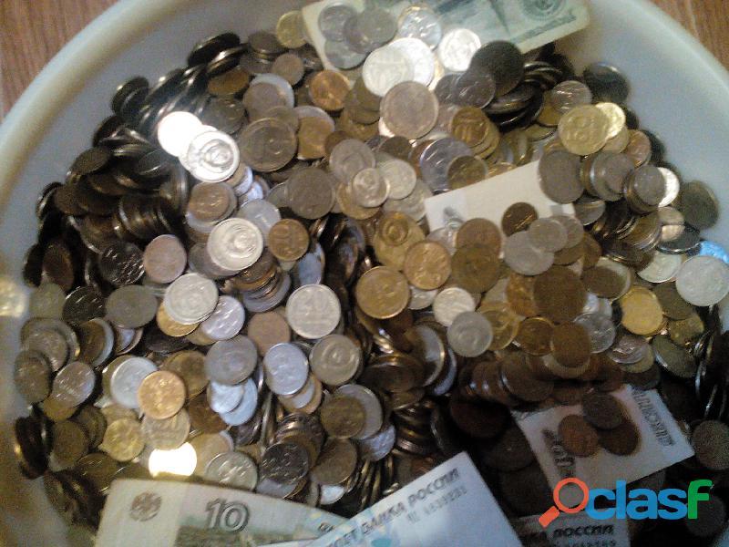 Monedas de la URSS 1955 1991 monedas de Rusia 1991 1999 Monedas de Ucrania 1992 1994 4