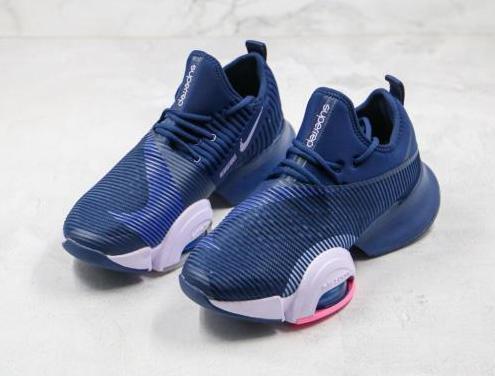 Nike air zoom superrep (blue)
