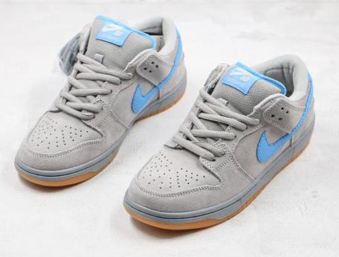 Nike sb dunk low (grey, blue)