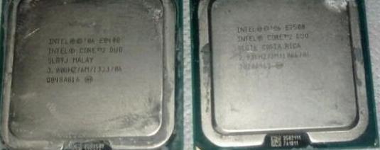 Dos procesadores intel core 2 duo