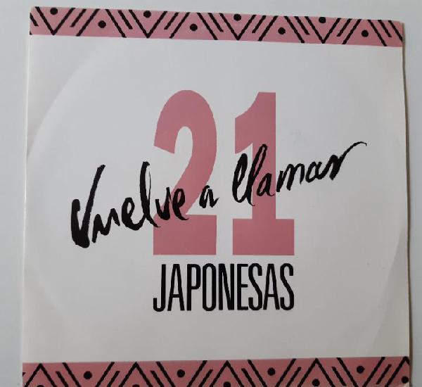 21 japonesas- vuelve a llamar - single promo 1992 - vinilo