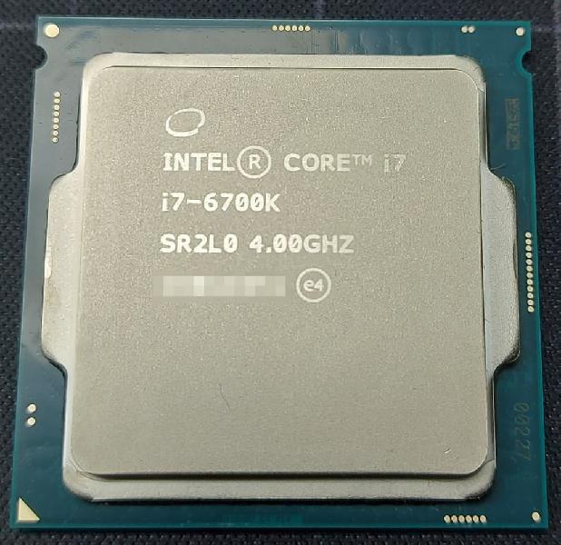 Procesador intel core i7 6700k