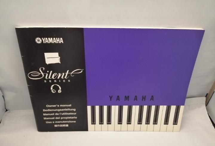 Yamaha silent series. manual del propietario