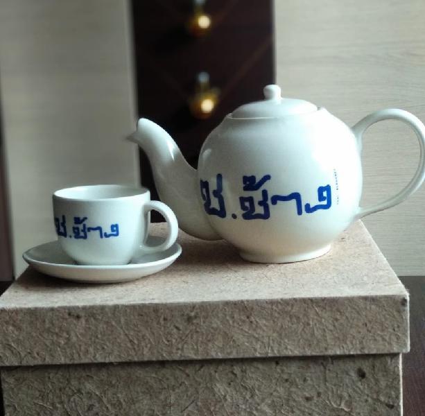 Juego nuevo intermon 4 tazas cafe