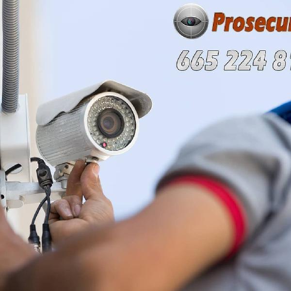 Instalación de cámaras de vigilancia y seguridad