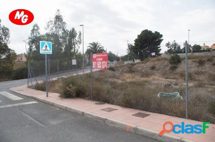 Huercal almeria - palomar: terreno urbano directo - autopromocion duplex 153.95 m2 parcela