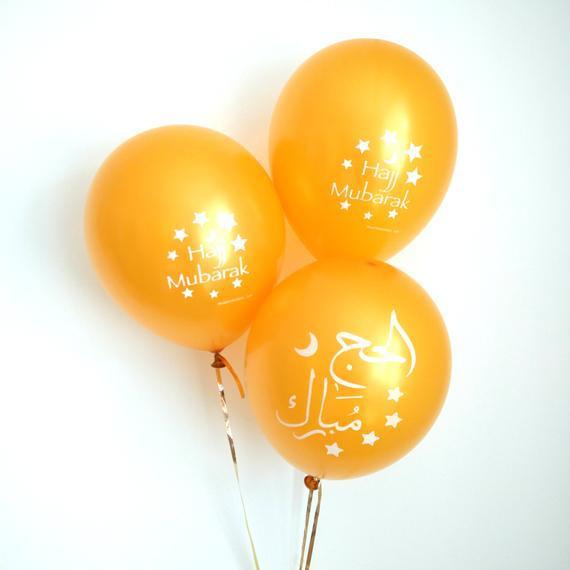 Globos hajj mubarak, decoraciones hajj, regalo hajj, hajj