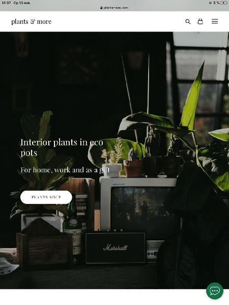 Tienda online de plantas y productos para hogar