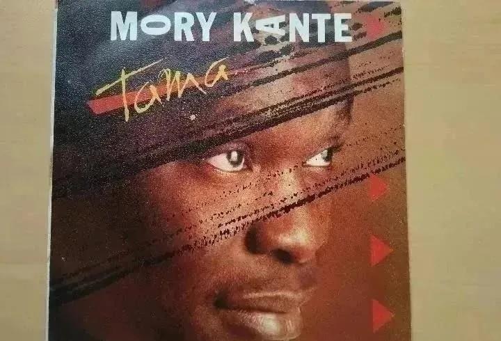Mory kante - tama (sg) 1988