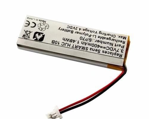 Batería recargable 400mah para auriculares bluetooth