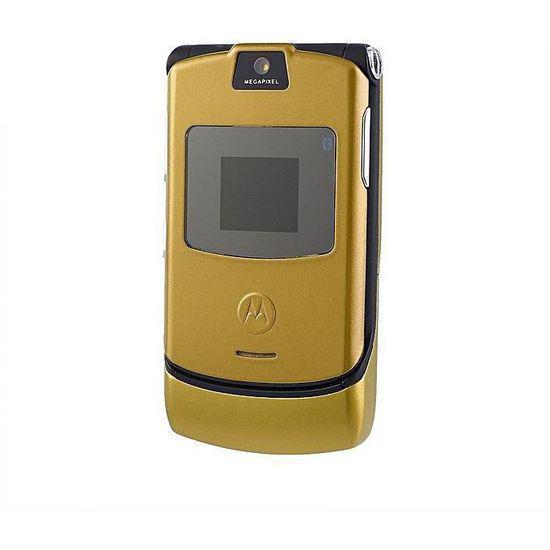 Motorola v3 dual sim