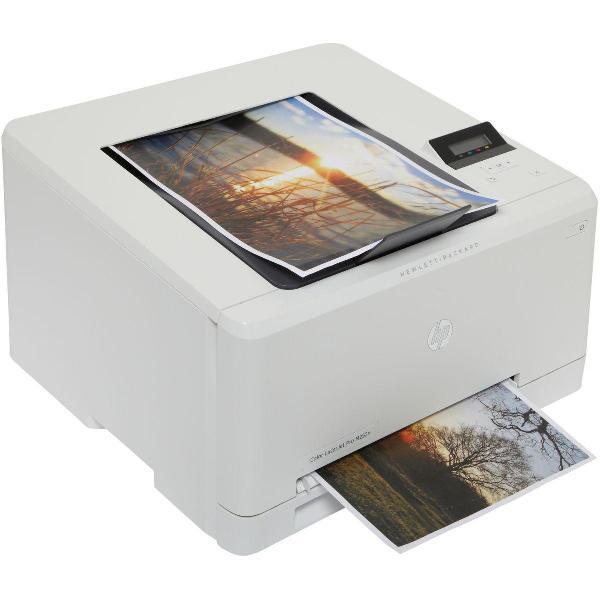 Impresora láser a color hp lj pro 200 m252n