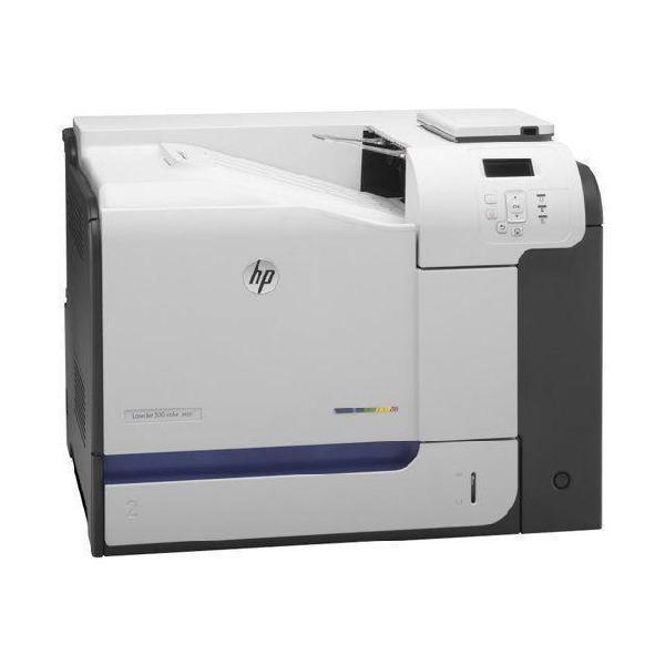 Impresora láser a color hp laserjet enterprise 500 printer