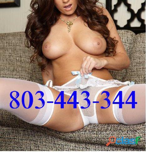 llámame ahora y tócate conmigo.