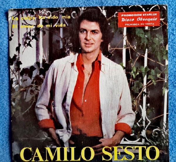 Camilo sesto - la culpa ha sido mia - el amor de mi vida