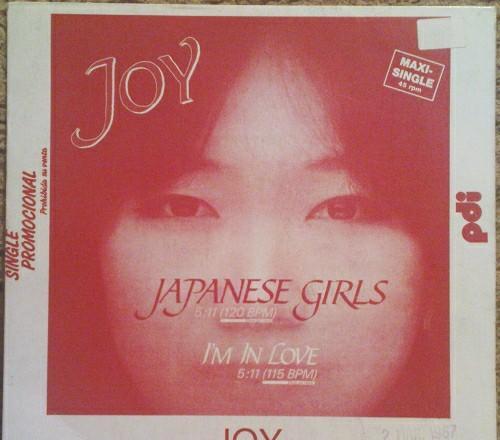 Joy (9) – japanese girls