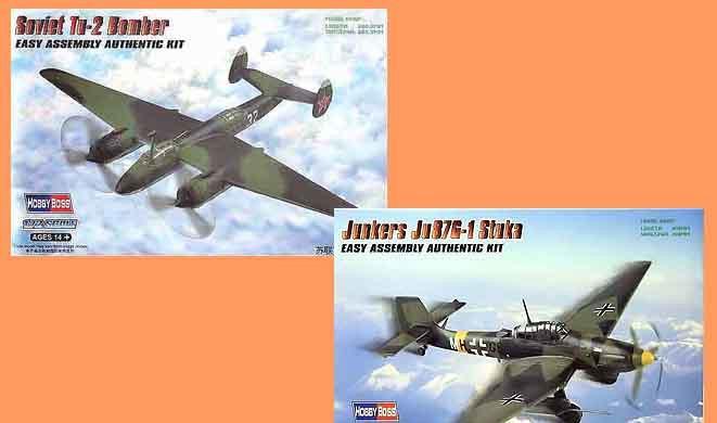 Lote maquetas bombarderos ju 87g-1 y tu-2 de hobbyboss a