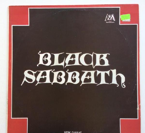 Black sabbath - black sabbath, unofficial, ussr 1990