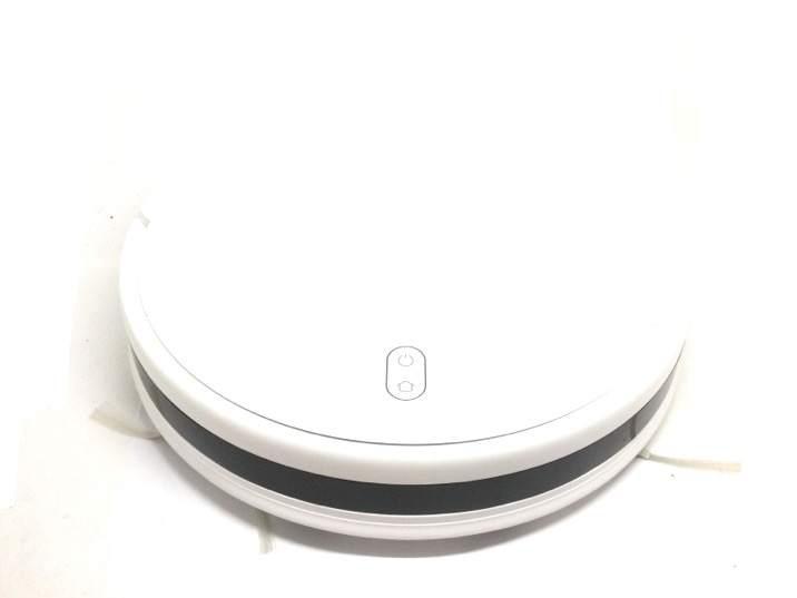 Aspirador robot xiaomi vacuum mop essential