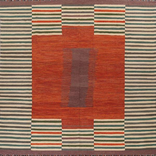 Geometric kilim rug 9x11, flat weave wool carpet, pakistani
